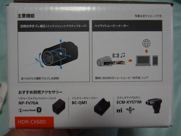 HDR-CX680 主要機能