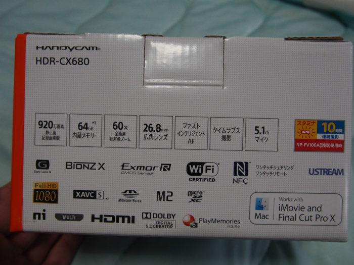HDR-CX680 スペック