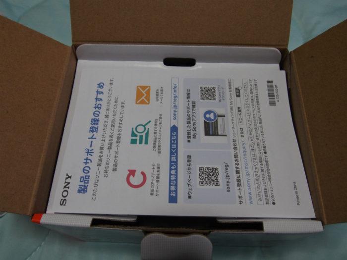 HDR-CX680 サポート登録の紙