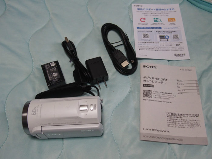 HDR-CX680 内容物