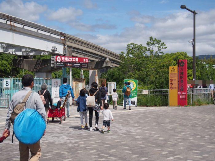 アウトドアパーク2018 万博公園東口への入口