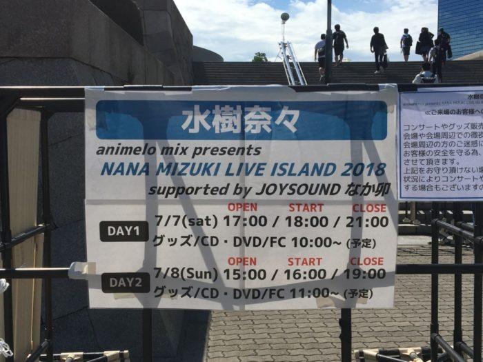 NANA MIZUKI LIVE ISLAND 2018大阪城ホールスケジュール張り紙