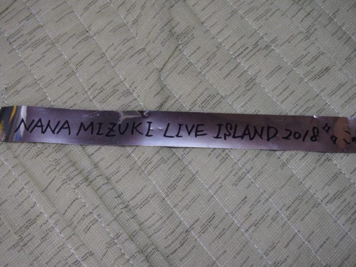 NANA MIZUKI LIVE ISLAND 2018大阪城2日目銀テープ1