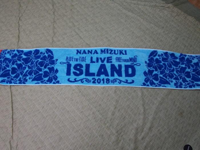 NANA MIZUKI LIVE ISLAND 2018マフラータオル