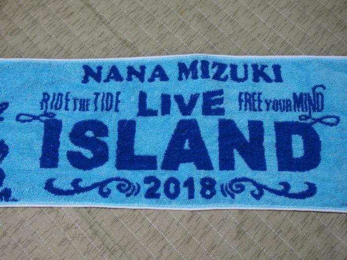 NANA MIZUKI LIVE ISLAND 2018マフラータオル2