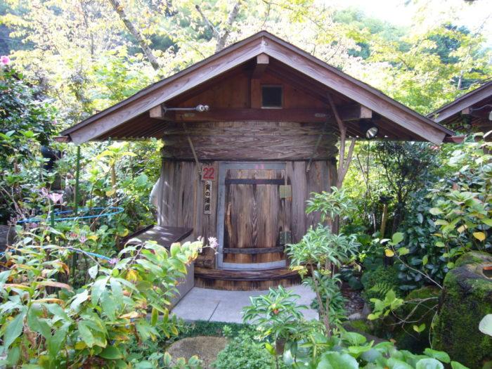 山麓苑 樽の外観