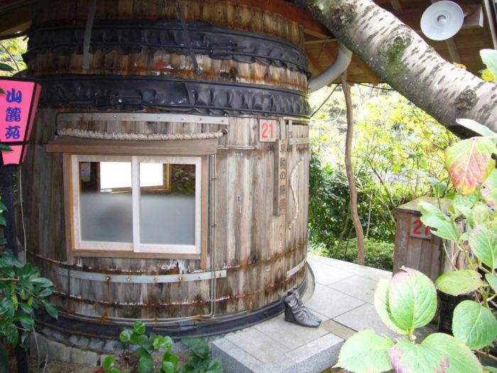 山麓苑 樽の入り口