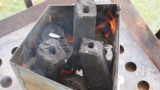 火おこし器 火が入り始めた様子