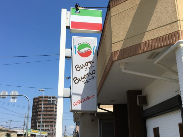 Buon Buono(ぶぉん ぶぉーの) お店の看板