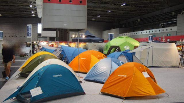 モンベルフレンドフェア テント展示