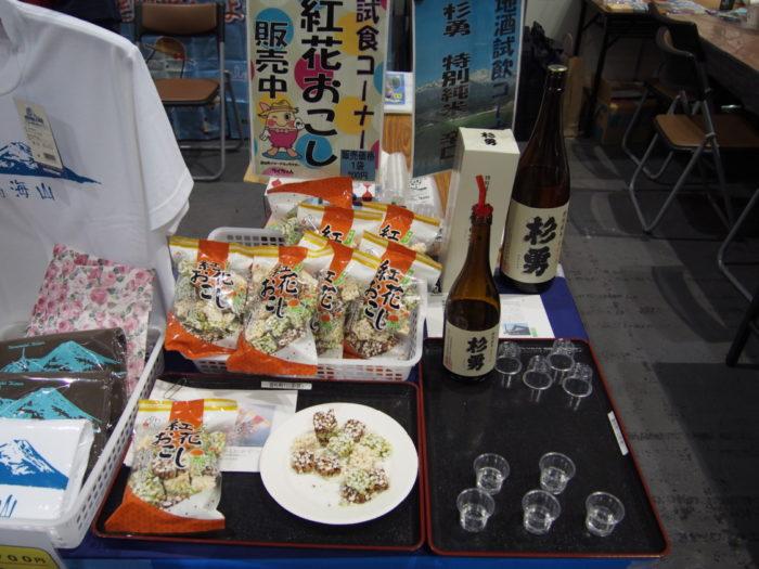 モンベルフレンドフェア 日本酒