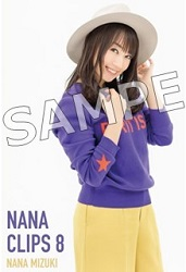 NANA CLIPS8タワレコ特典ポストカード