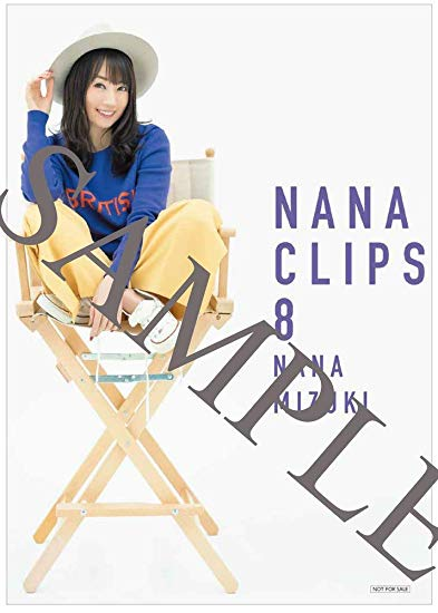 NANA CLIPS8Amazon特典オリジナルデカジャケ
