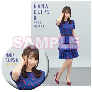 NANA CLIPS8アニメガ特典缶バッチ&ブロマイド