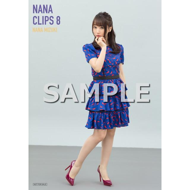 NANA CLIPS8ソフマップ特典ブロマイド