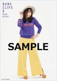 NANA CLIPS8ゲーマーズ特典クリアポスター