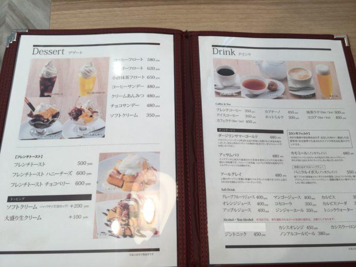 カフェai デザート・ドリンクメニュー
