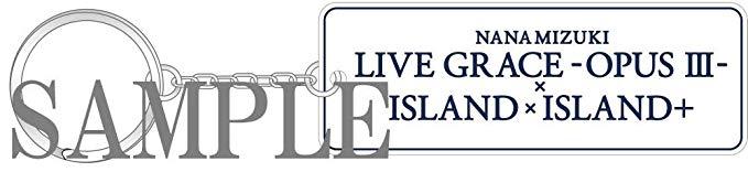 grace3-island-Amazon特典ラバーキーホルダー