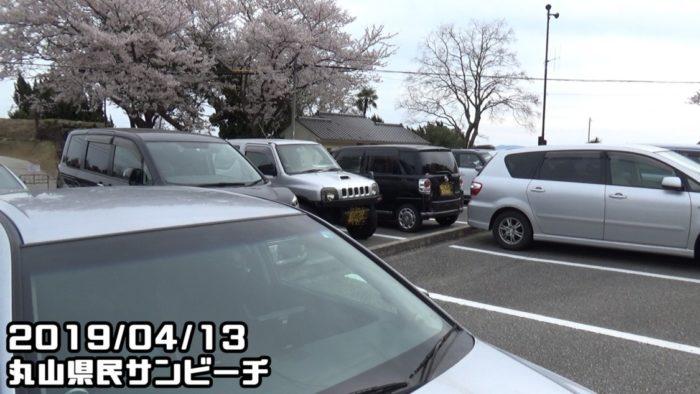 丸山県民サンビーチ駐車場