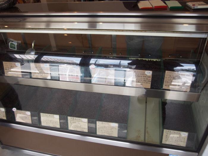 二三味珈琲cafe コーヒー豆販売
