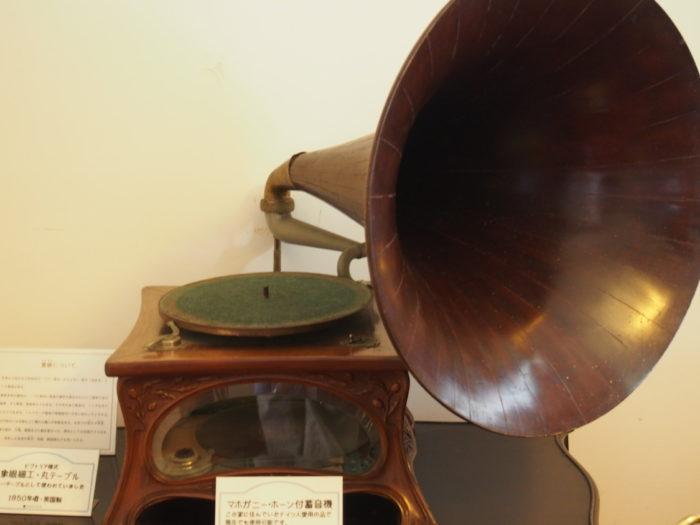 うろこの家 マホガニー・ホーン蓄音機