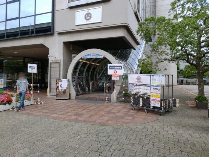 LIVE EXPRESS京都 物販会場へのエスカレーター