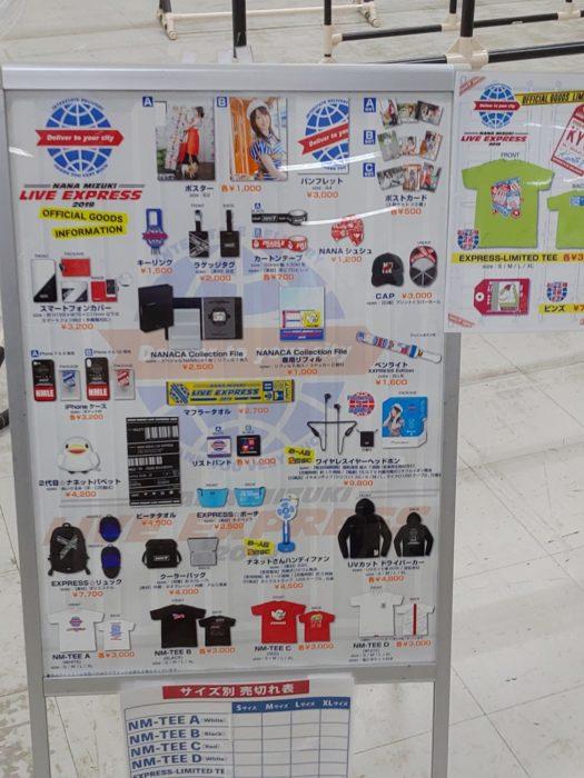 LIVE EXPRESS京都2 限定Tカラー