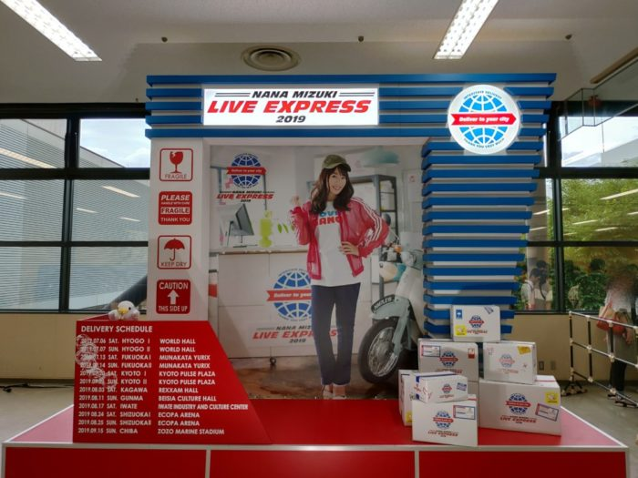 LIVE EXPRESS京都 メイン展示