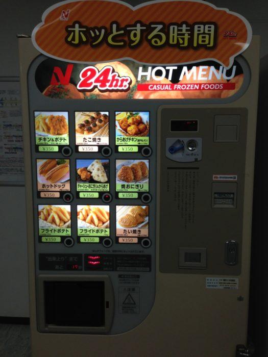 パーキングエリアのホットスナックの自販機
