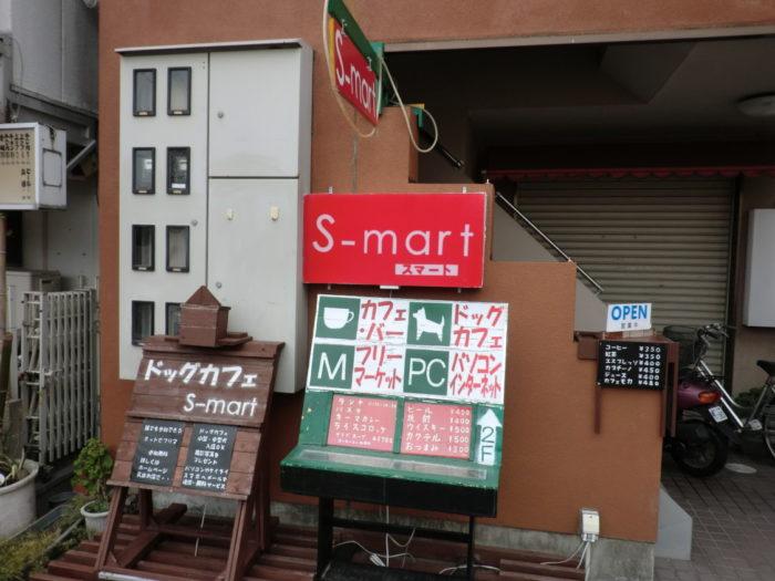 20130113スマート ビル入口