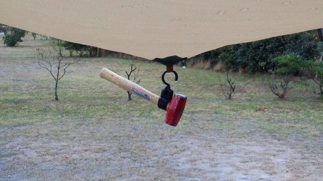 20130114じゃのひれ 雨を落とす重り