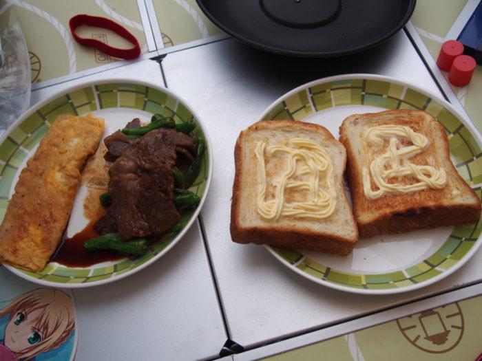 紀州加太オートキャンプ場 トーストとフライパン焼き肉