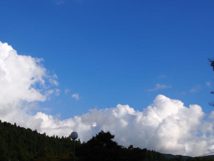 アイリスパーク きれいな空