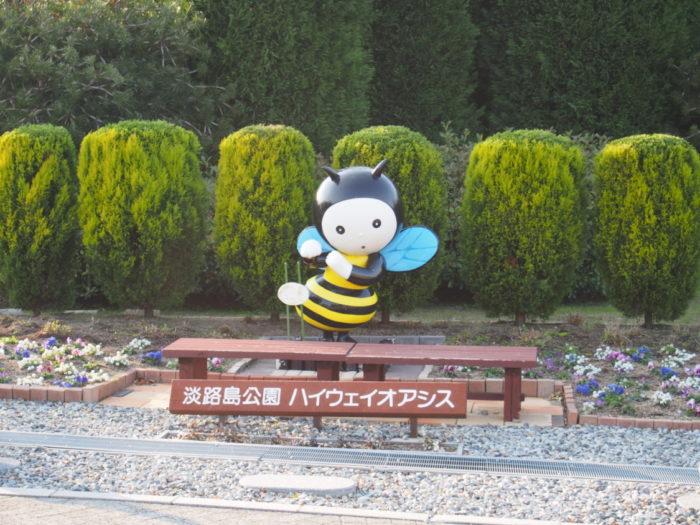 淡路島公園の蜂