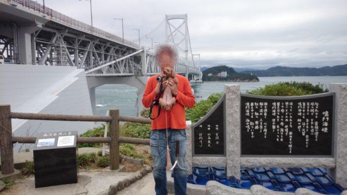 2014-10-22 道の駅うずしお 鳴門大橋