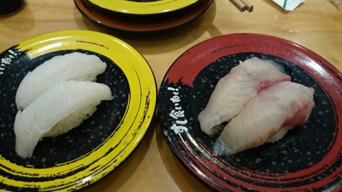 2014-09-15 すし食いねぇ!県庁前 イカと真鯛