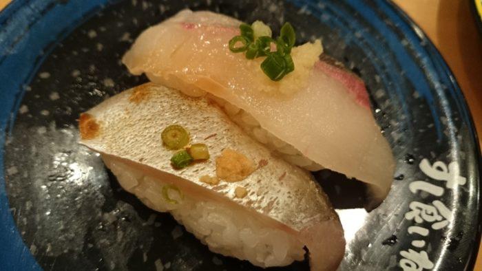 2014-09-15 すし食いねぇ!県庁前 ブリっぽいネタ