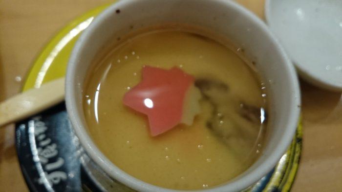 2014-09-15 すし食いねぇ!県庁前 茶碗蒸し