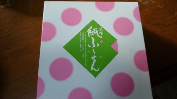 2014-09-15 高木屋 紙ふうせん箱