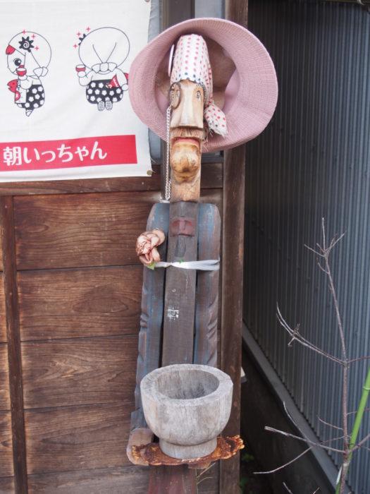 2014-09-13 輪島朝市 謎の看板