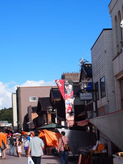 2014-09-13 輪島朝市 永井豪記念館の看板