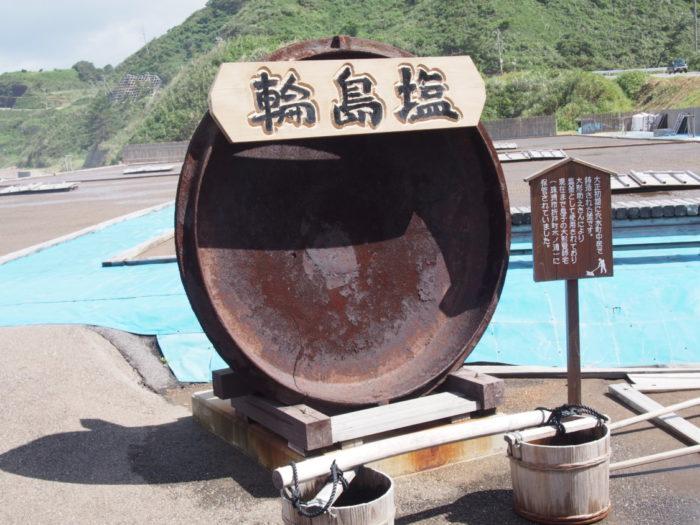2014-09-13 塩の駅 看板代わりの釜