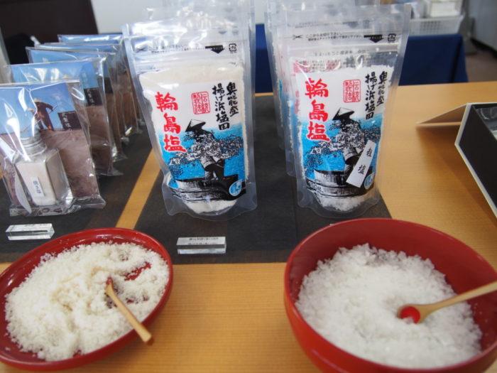 2014-09-13 塩の駅 輪島塩売り場