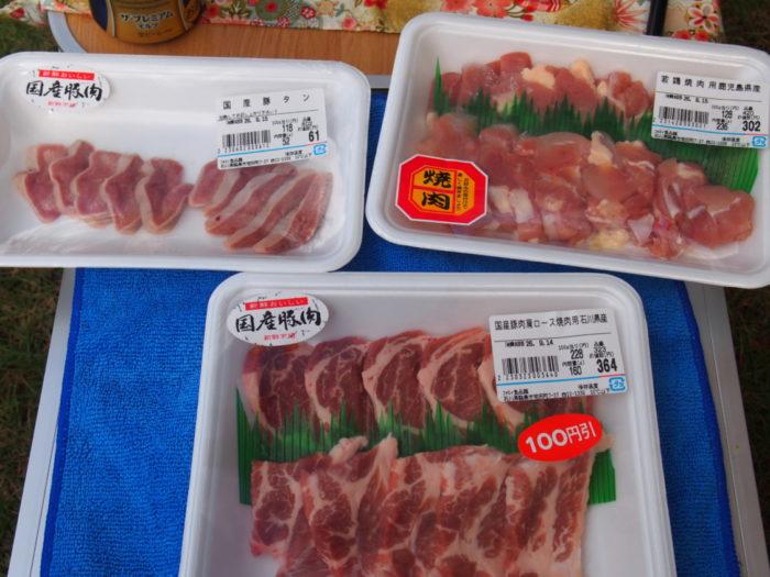 2014-09-13鉢ヶ崎オートキャンプ場 BBQ食材