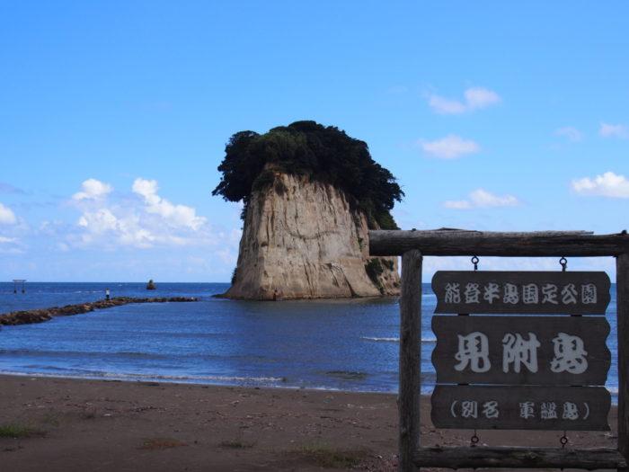 2014-09-14 見附島 看板