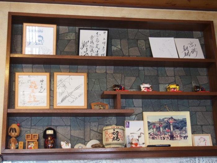2014-09-14 ドライブイン狼煙 店内のサイン