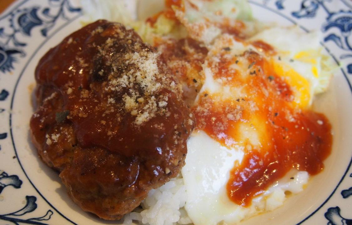 2014-10-24 スマート ロコモコ丼