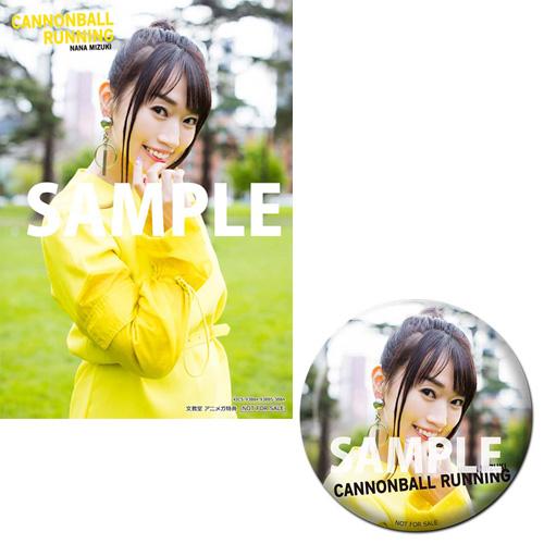 アニメガ CANNONBALL RUNNING ブロマイド・缶バッジ