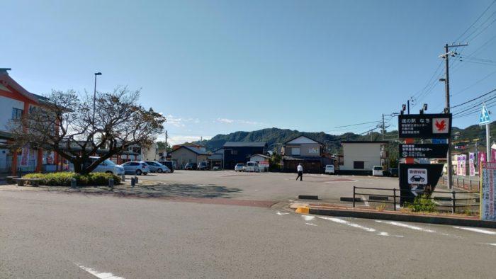 2019-11-13 道の駅なち