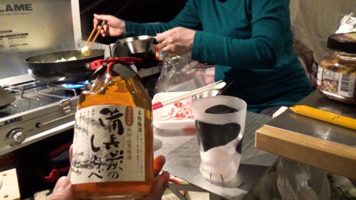 2019-11-13 南紀串本リゾート大島 梅酒
